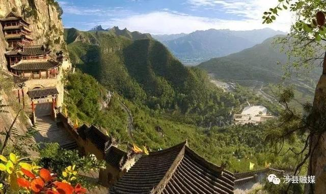 好消息!邯郸涉县被认定为首批国家全域旅游示范区