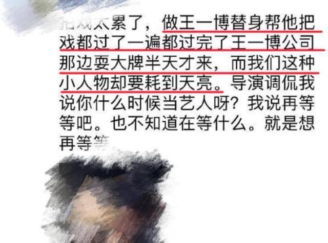 王一博耍大牌刚澄清,肖战又被前辈发博diss,网友调侃:蹭热度吗