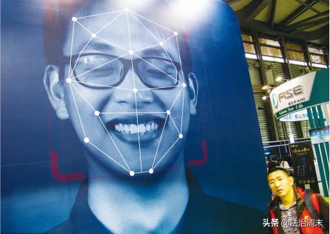 人脸识别技术滥用亟需法律规范