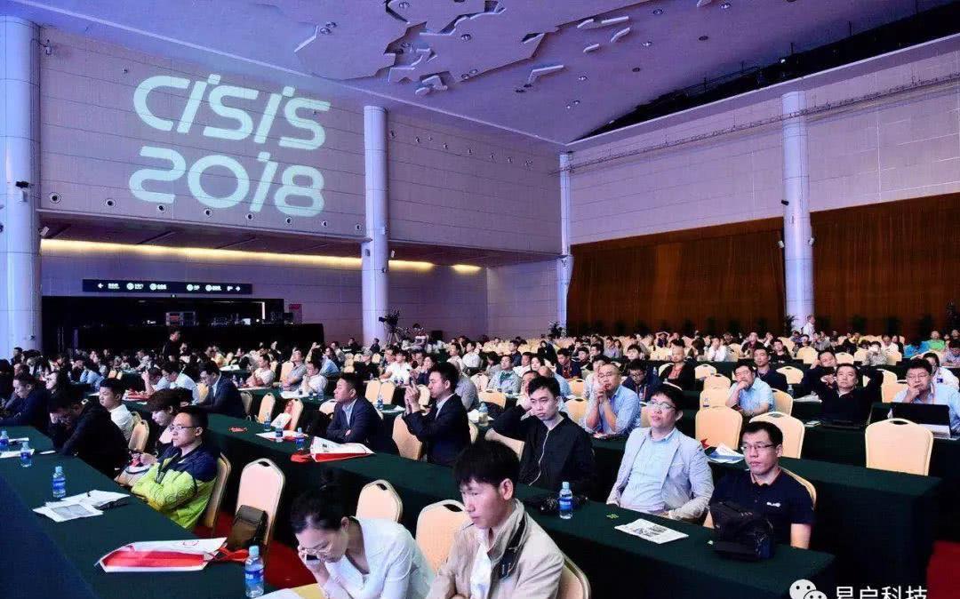 易启科技首席科学家助力区块链峰会与全球30位大咖分享科研成果