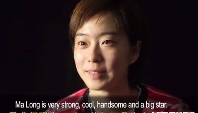 在老外眼中,中国乒乓球队究竟是怎样逆天的存在