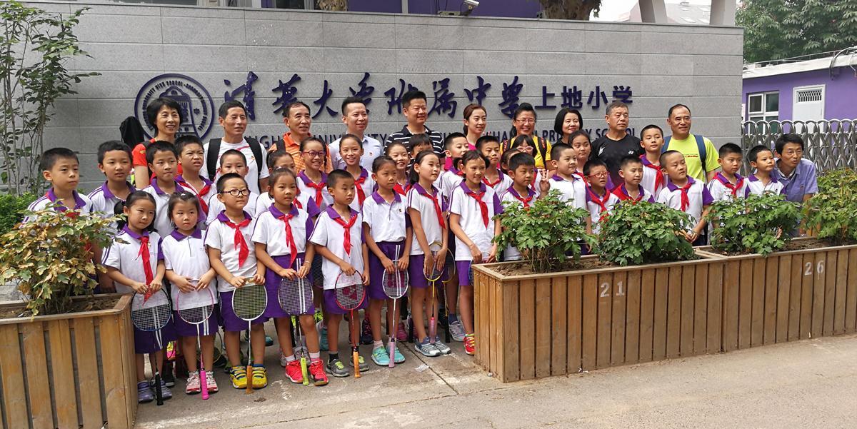 北京市羽毛球运动协会庆七一党员冠军进校园
