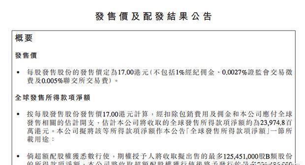 小米IPO,有品电商平台携S级厂商联合大促,全部商品8折销售