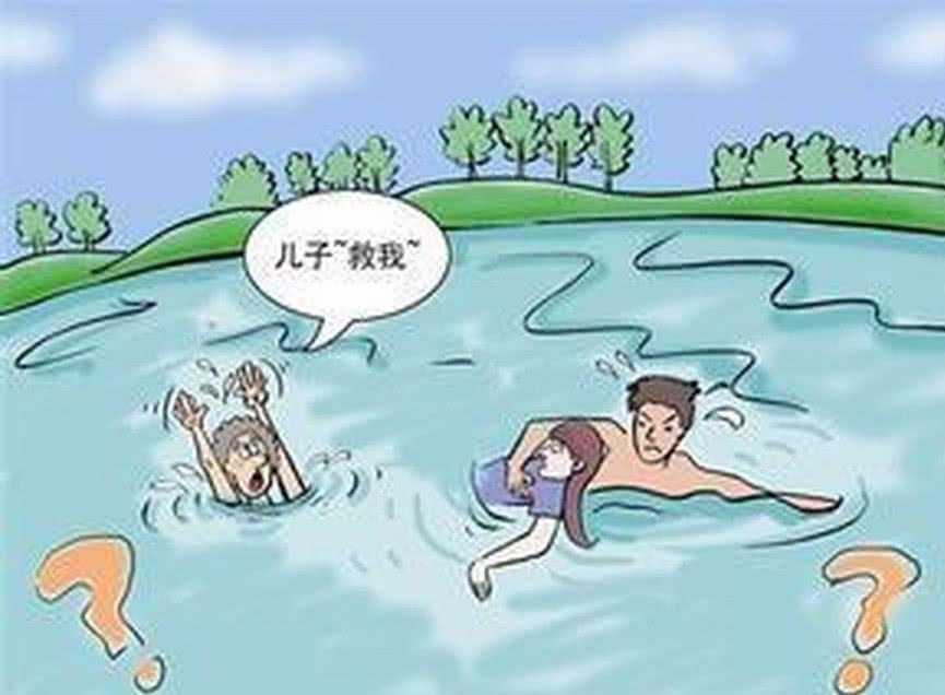 老婆和母亲掉水了,都不用学什么游泳了!就