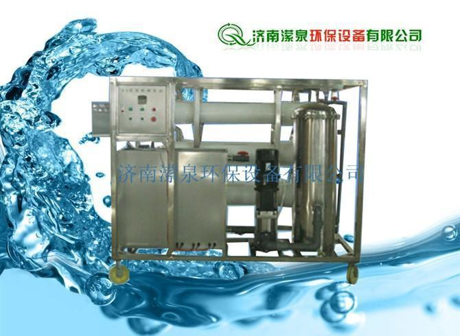水处理设备厂家,软化水设备工作流程,山东潆泉