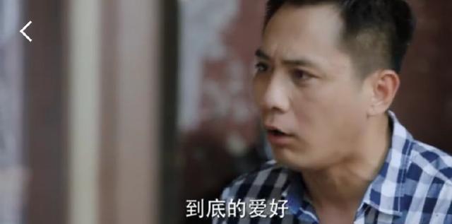 老男孩史非发现吴争挖自己墙角,气愤难当,与吴争绝交
