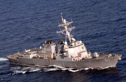 美国卫星拍到中国军舰,让日本难以接受,14.8亿美元打水漂