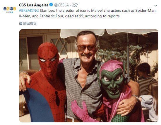 """""""漫威英雄之父""""斯坦·李去世:漫画就是成年人的童话"""