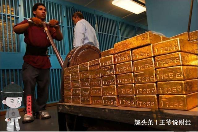 「金沙js0888」100吨!又一国从英国运归黄金!这外国