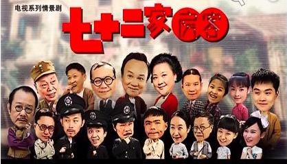"""""""康祈宗""""郭昶老婆潘洁,丈夫去世13年未嫁,今是南方卫视红人"""