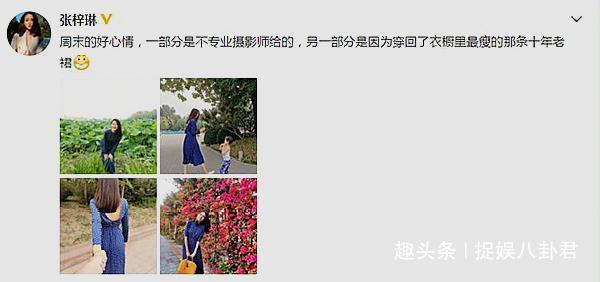 """<b>""""世界小姐""""基因真强大,张梓琳身高182CM,3岁女儿长势喜人!</b>"""