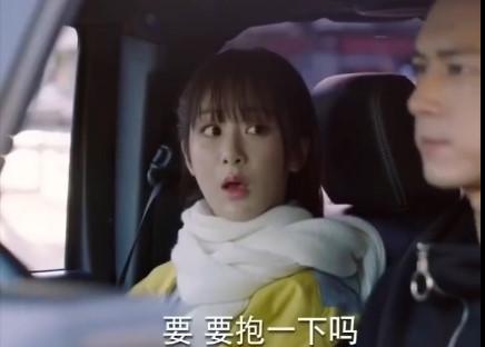 佟年刚谈恋爱,就让韩商言变成穷光蛋,给她买礼物还要找吴白借钱
