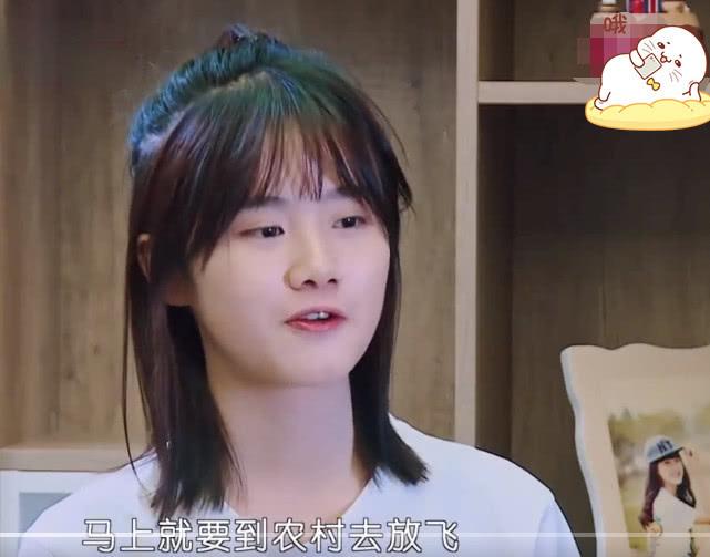《变形计》迎最美主人公,清纯笑容似鞠婧祎,网友:好像亲妹妹!