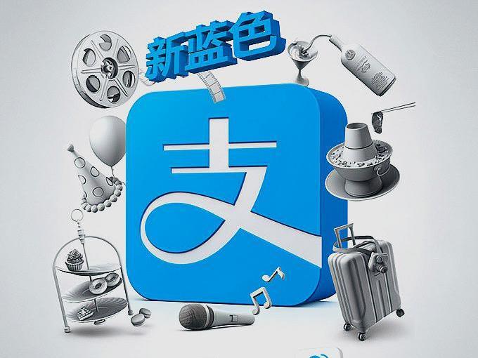 """权威媒体:影响21世纪9件""""小事"""",4件在中国"""