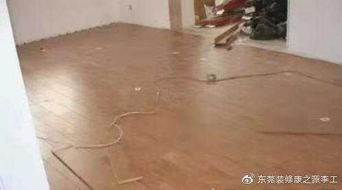 东莞二手房改造 旧房翻新地面该怎么施工?