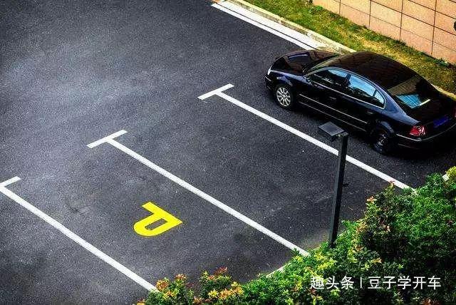 停车位正确停车步骤,这样停车会扣3分,很多车主车辆还被拖走
