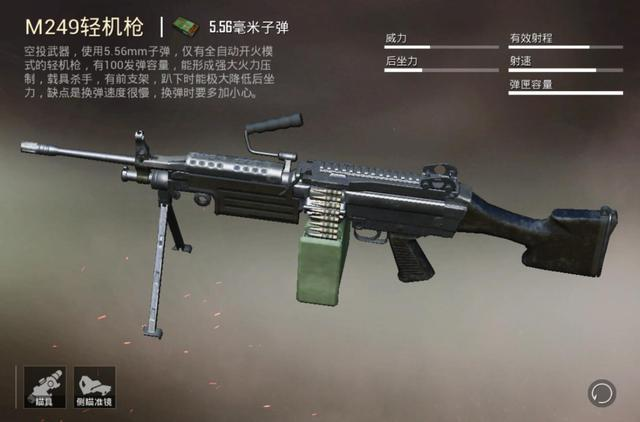 和平精英:换次子弹能让人崩溃的枪械,你们最嫌弃哪把呢?