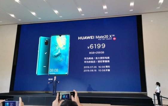华为5G手机下月正式上市,售价远低于预期,网友:价格不是问题