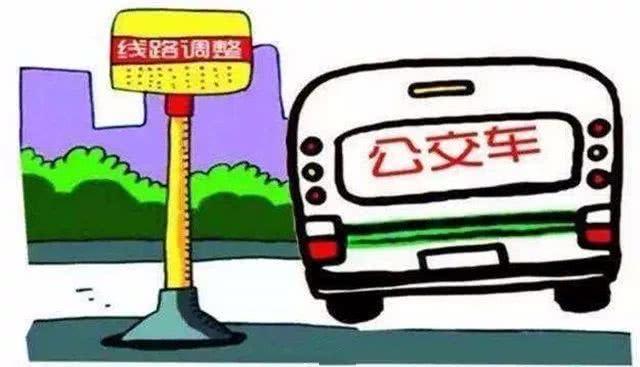 汉沽大桥维修施工断交   公交3条线路改道