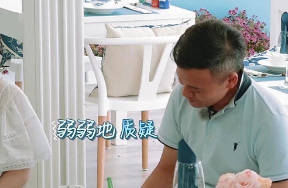 秦海璐与大厨争吵,黄晓明仅一句话救场,网友:难怪baby喜欢