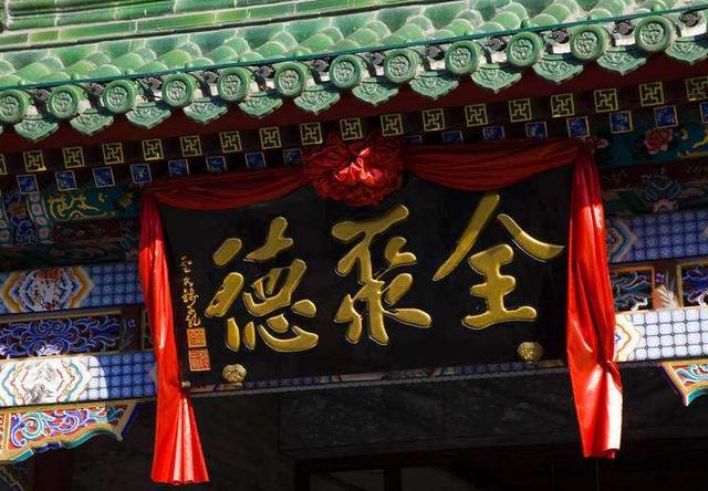 北京又一老字号被吐槽,一扎西瓜汁卖天价,客流量骤降