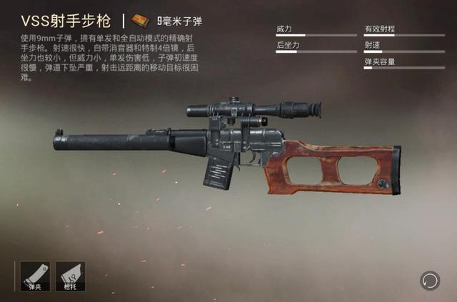 和平精英:被玩家嫌弃的4把武器,没想到还有曾经在空投中的它!