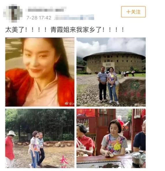 64岁林青霞曝路人合影,大腿肥肉抢镜,香港第一美女胖到认不出!