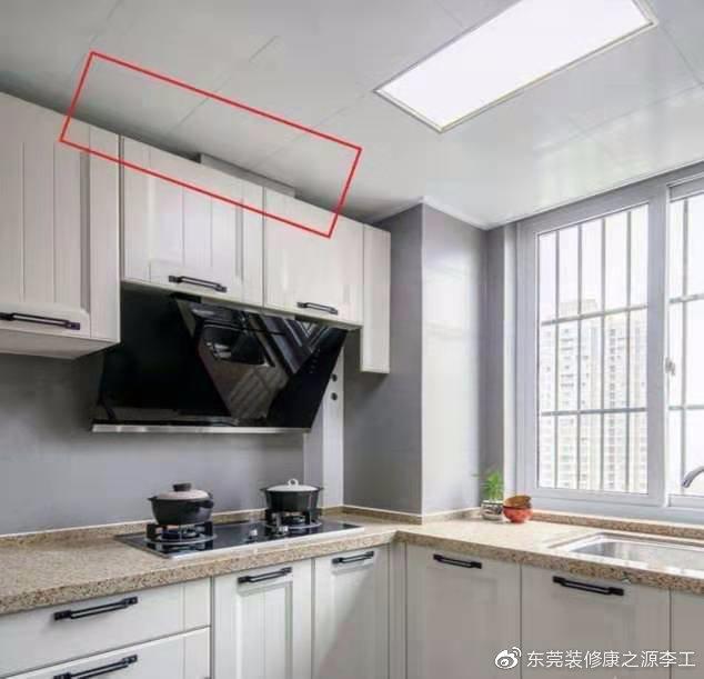 东莞旧房翻新经验,厨房要注意哪些问题