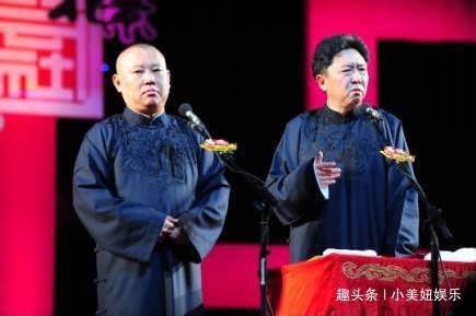 郭德纲济南商演官宣,《德云社》将新开三家剧场,对此你怎么看?