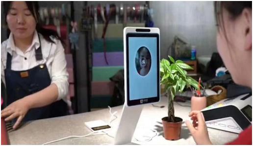 易九通付刷脸支付推广代理为什么会被称为风口创业项目?
