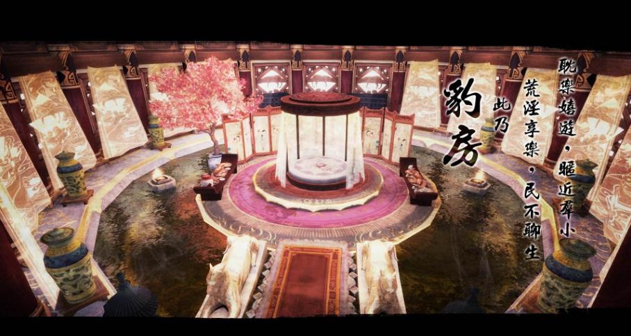 "<b>大明皇帝的""豹房""是干什么的?你知道吗?说出来让人脸红</b>"