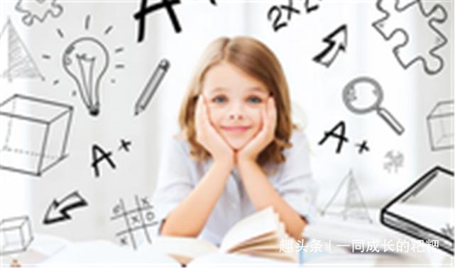 辅导孩子写作业令很多爸妈头疼,要想解决,就要做好这个基础