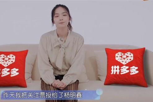恋梦空间二:朱云慧缩在沙发上哭 直男杨明鑫看到保护欲爆棚