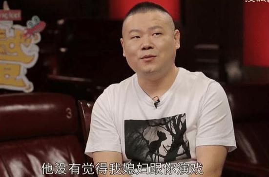 陈思成和佟丽娅会成为文章马伊琍第二吗?小岳岳给出了答案