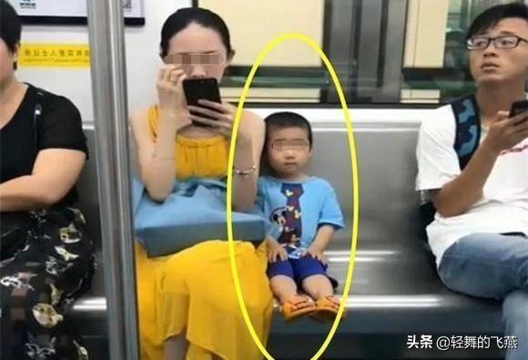 """地铁上这几张照片,引发网友热议:这才叫高级""""炫富"""""""