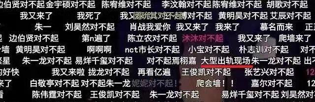 杨紫肖战合作新戏,网友集体坐不住了?