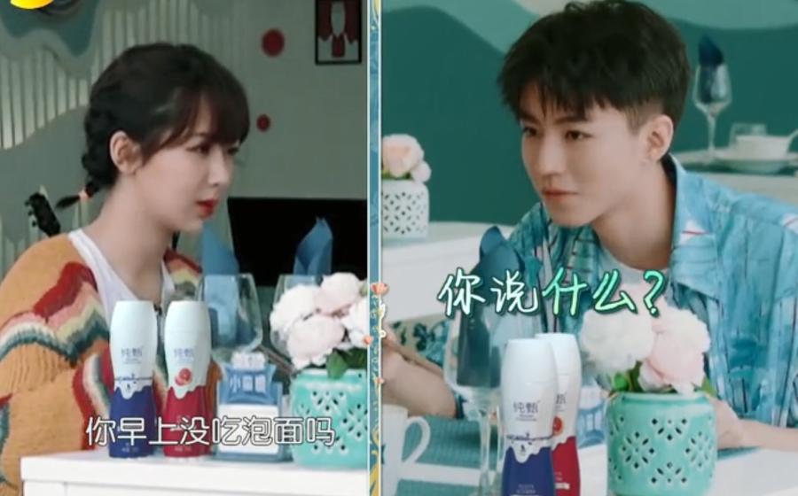 杨紫王俊凯说话,说的话的不让黄晓明理解,太可爱了吧!