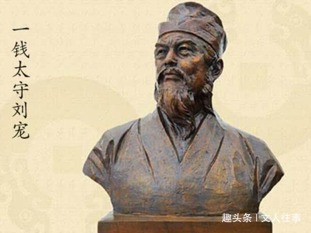 "<b>""一钱太守""刘宠为百姓谋福利,为何当地老百姓却不希望他升官?</b>"