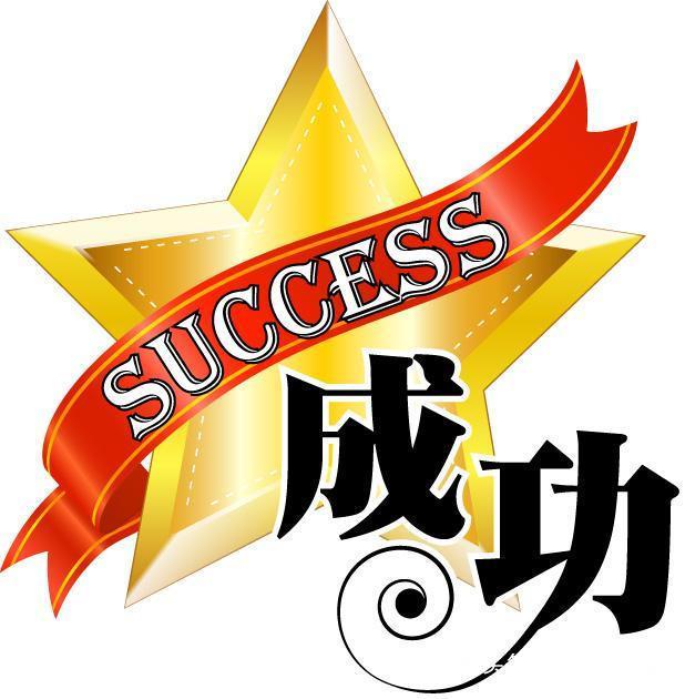 <b>创业:你干不过隔壁新开的店,只因你没找到成功的捷径</b>