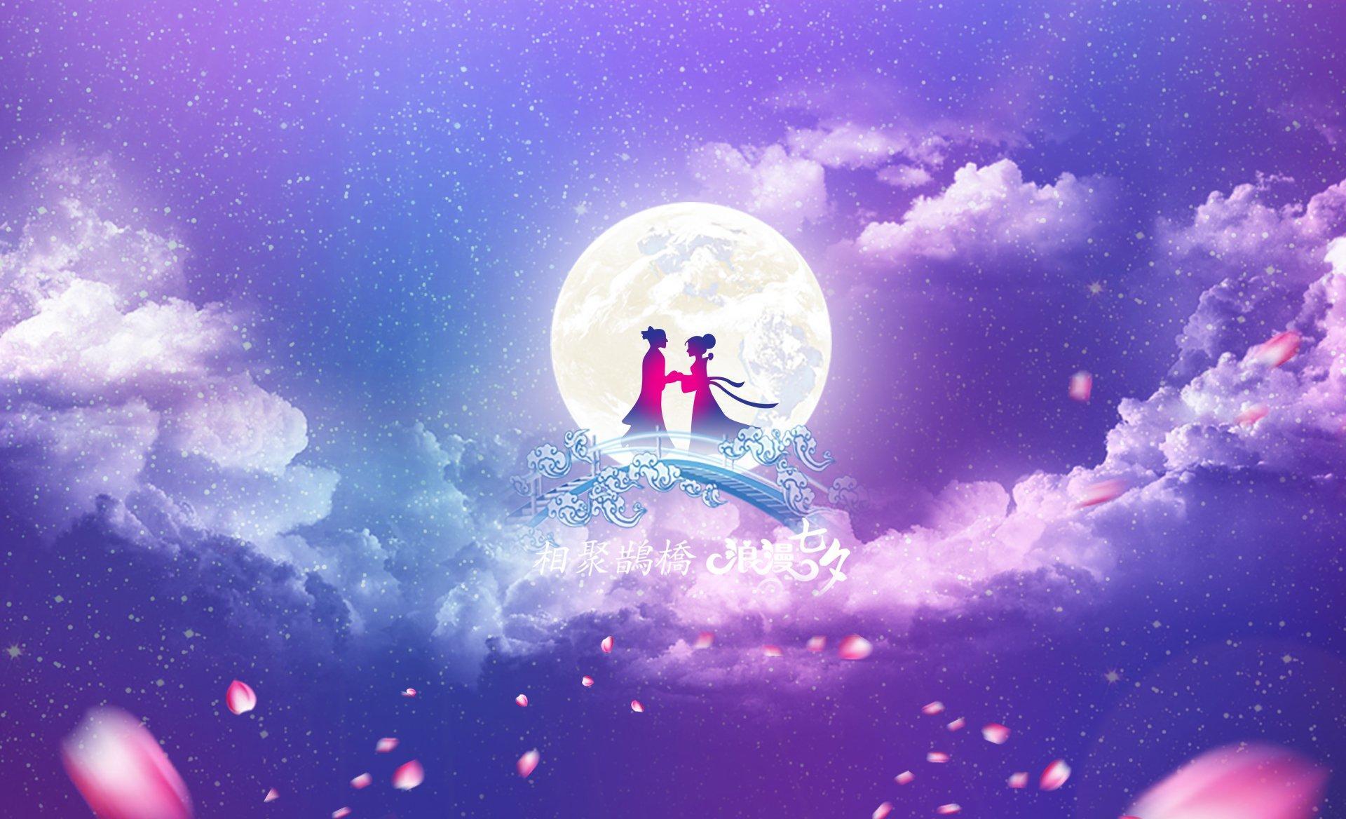 <b>七夕节话情感——爱情的刻骨铭心与爱情的平平淡淡那种更好呢?</b>