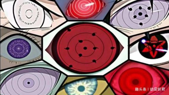 火影:盘点火影中的十五种眼,你最想要哪一种眼睛?