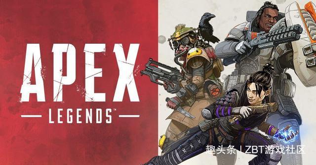 电子竞技不需要朋友!《APEX英雄》官方宣布推出限时单排模式