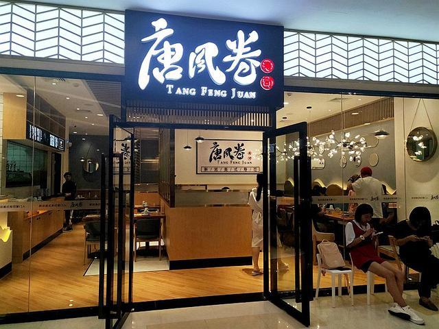 唐风卷的美式寿司不仅好吃,还有很多日料,人均却只有60+