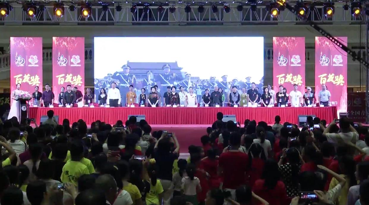 第十三届百花奖艺术大会完美落幕 群星助阵