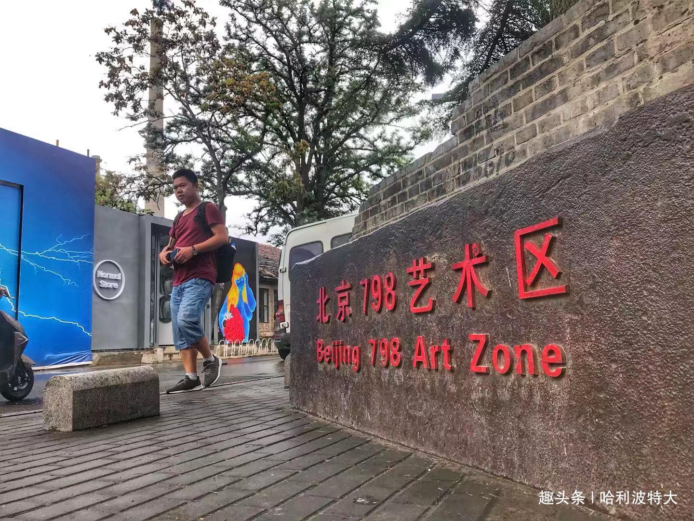 北京最良心旅游区,坚持20年对游客免费,年亏门票2亿,是傻吗?