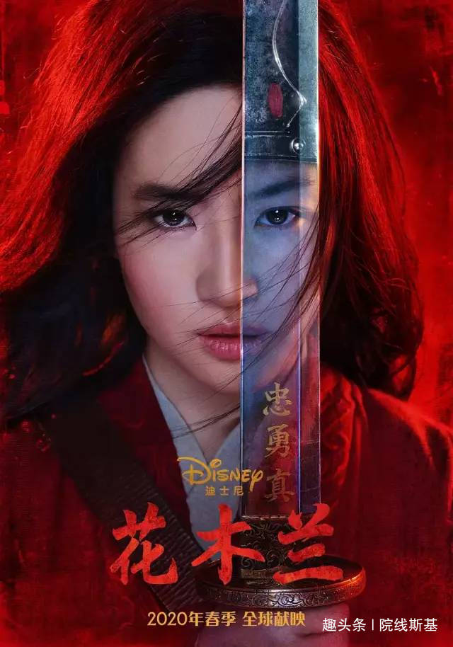 第一位中国版迪士尼公主惊艳登场!网友看完心情复杂……