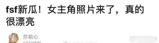 冯绍峰在进行辟谣后并没能阻碍此事件的继续发酵,女主角照片被曝