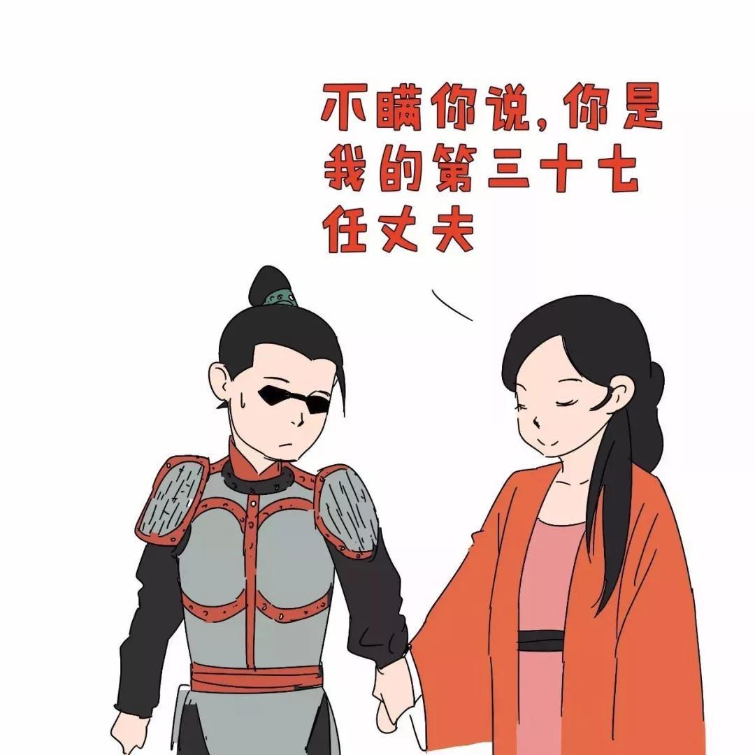 唐朝公主多难嫁,6个嫁不出去?