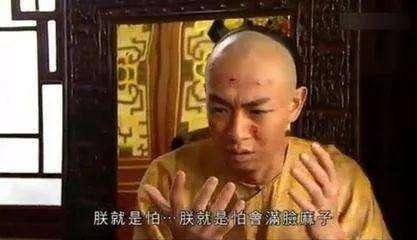 清朝第八代皇帝同治帝是死于天花还是梅毒