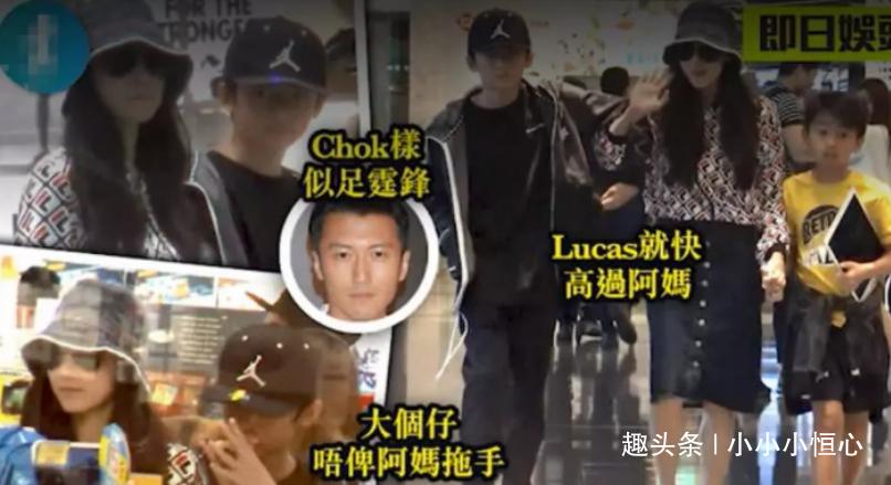 近日港媒报道张伯芝携三孩子逛街,大儿子态度冷漠,又一个谢霆锋